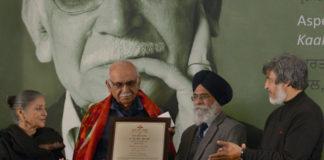 DR. M. S. RANDHAWA ARTS AND LITERATURE FESTIVAL