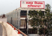 LUDHIANA MUNICIPAL CORPORATION