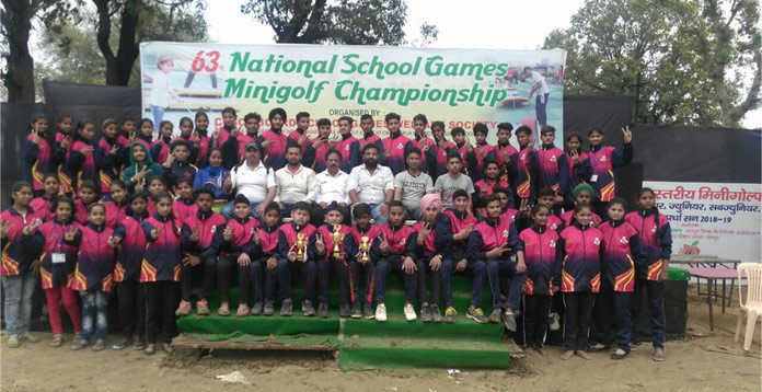 NATIONAL SCHOOL GAMES