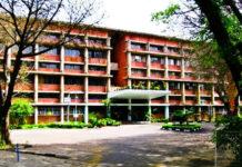 University Business School