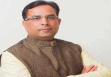 Haryana Finance Minister