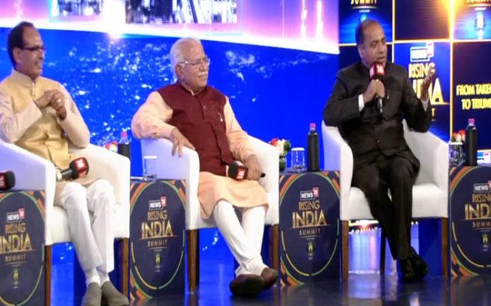 Rising India Summit