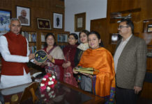 Payal Vaidya call Governor