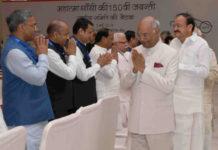 Chief Minister Sh Jairam Thakur greeting President Sh Ramnath Kovind