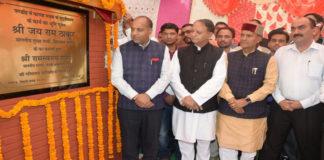 Development of Rural areas