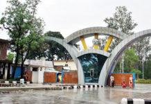 Dr Rajendra Prasad Medical College Tanda