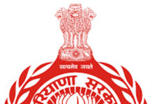 policy for allotment of plots or flats