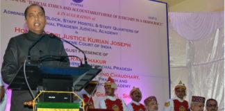 Judicial Academy at Ghandal near Shimla