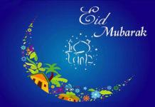 RANA K.P. SINGH GREETS ON EID-UL-FITR