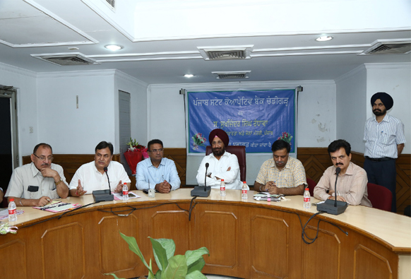 SUKHJINDER SINGH RANDHAWA EMPHASIZES CONSTRUCTIVE MEASURES AIMED AT SURVIVAL OF PRIMARY COOPERATIVE AGRICULTURAL SERVICE SOCIETIES