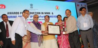 award for best performance under PMSMA