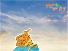 Clean rivers high on Punjab Govt's agenda