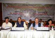 Himachal Pradesh State Electricity Board
