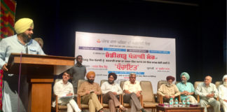 NAVJOT SINGH SIDHU GIVES CLARION CALL FOR PEOPLE'S MOVEMENT TO RESTORE LOST GLORY OF MOTHER TONGUE 'PUNJABI' IN CHANDIGARH