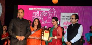 Nari Samman Samaroh organized by Divya Himachal