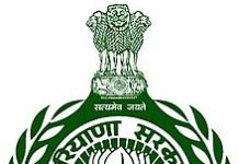 Haryana Government has promoted six Assistants of Haryana Civil Secretariat