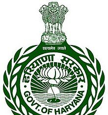 Haryana Government has promoted six Assistants of Haryana Civil Secretariat
