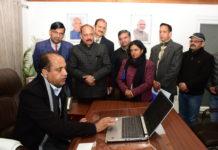 Himachal Pradesh CM Launch Website