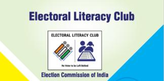 ELC & Chunav Pathshala to sensitize people