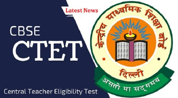 CTET Latest Notification News