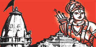 CM welcomes Supreme Court judgment on Shri Ram Janmabhoomi