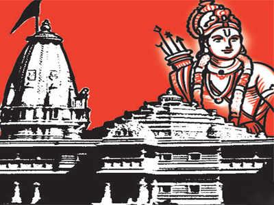 CM welcomes Supreme Court judgment on Shri Ram Janmabhoomi