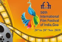 International Film Festival of India in Goa