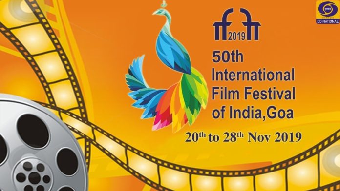 International Film Festival of India in Goa
