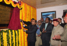 Chief Minister inaugurates building of office of the Advocate General