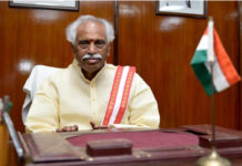 Governor stresses for protection of human rights of the prisoners