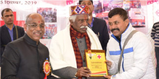 HP Governor inaugurates district level Red Cross fair in Bilaspur