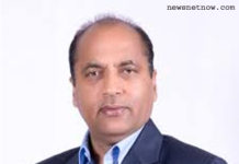 Himachal CM to preside over MLAs priorities meetings on 7-8 January