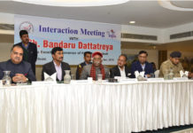 Himachal Pardesh Governor interacts with members of BBNIA