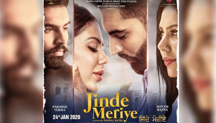Jinde Meriye Parmish Verma Punjabi Movie