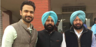 Karaninder Singh Dhillon appointed Chairman of District Planning Committee Barnala