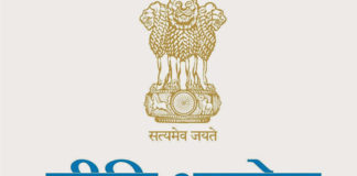 NITI Aayog ranks Himachal second in SDG Index