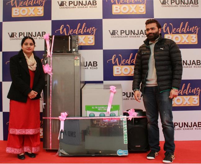 Chandigarh woman wins VR Punjab's Wedding Box 3