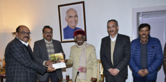 Governor emphasizes to complete centrally sponsored water supply schemes before 2022