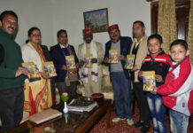 Governor releases book of Dr. Premraj Sharma