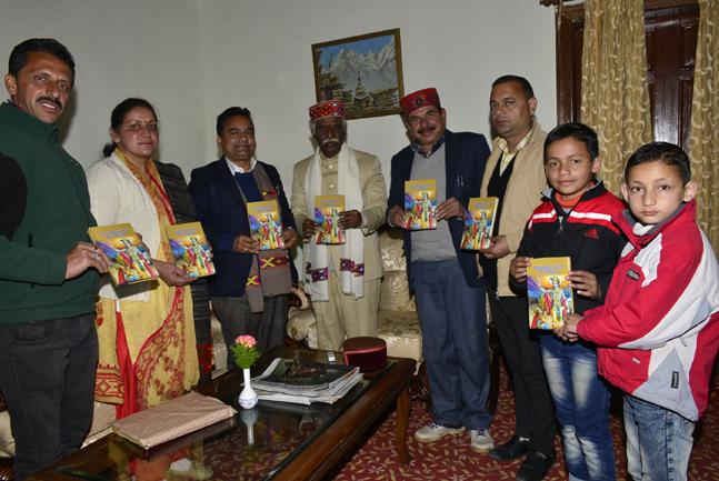 Governor releases book of Dr. Premraj Sharma