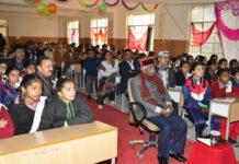 Governor watches Priksha Pe Charcha with Dargi School students