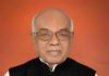 Haryana Governor will unfurl the National flag on Republic Day