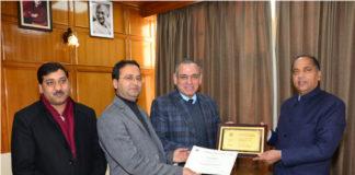 Himachal Pradesh conferred with Award of Excellence for HimPragati online portal