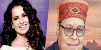 Prof. Abhiraj Rajendra Mishra and Kangana Ranaut for being selected for Padamshree Award