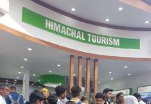 Crowd gathers in Tourism Stall during 34th International Crafts Mela at Surajkund