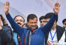 Heads of Delhi govt schools to attend swearing-in ceremony on Feb 16
