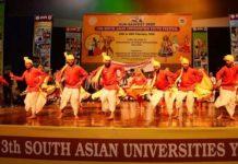 Kurukshetra University hosts 28 South Asian universities at youth fest