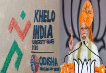 Narendra Modi to launch Khelo India University Games