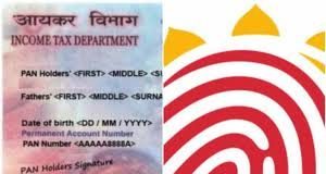 PAN to become inoperative after March 31 if not linked with Aadhaar