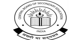 CBSE announcements on exam